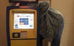 Ограбление по-тернопольски: терминал с деньгами украли за 50 секунд