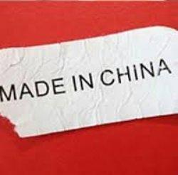 Что потеряет Украина из-за зоны свободной торговли с Китаем