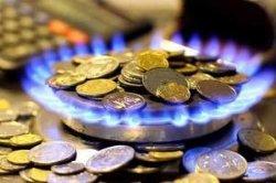 В суде назвали законным подорожание газа для населения