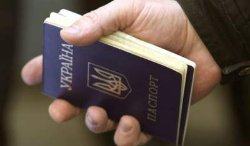 В Украине утверждены новые правила оформления прописки