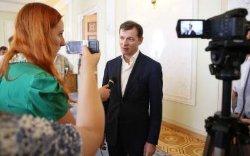 Фракция Радикальной партии инициирует процедуру импичмента Порошенко