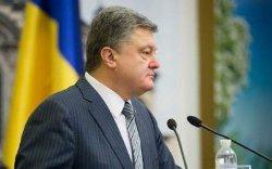 Опубликован ответ компании Avellum на расследование об оффшорах Порошенко