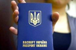 Для поездок в Беларусь потребуется загранпаспорт