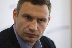 Опубликована декларация о доходах мэра Киева