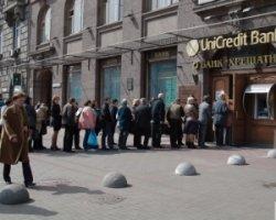 Експерт пояснив, що сталося з банком