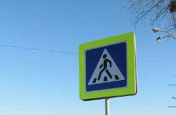 ДТП под Киевом: автомобиль насмерть сбил мужчину на «зебре»