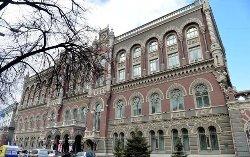 Украина начала тратить золотовалютные резервы