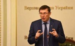 """Миссия выполнена: лидер """"Блока Петра Порошенко"""" заявил о создании новой парламентской коалиции"""