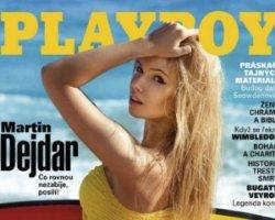 Журнал Playboy обрав українку дівчиною року