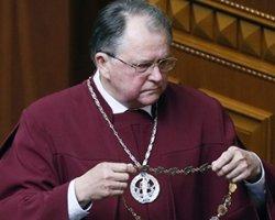 Півмільйона за рік заробив голова Конституційного суду України