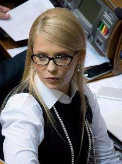 Журналисты оценили новые очки Тимошенко