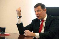 Ляшко обвинил Порошенко в провальном голландском референдуме