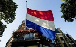 Появилось официальное заявление Нидерландов по итогам референдума