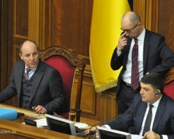 Адміністрація президента і Верховна Рада розділили ключові посади - ЗМІ