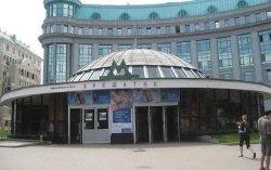 Эвакуация метро в Киеве: новые подробности
