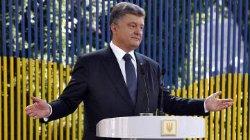 СМИ сообщили ещё о пяти офшорах Порошенко