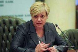 Наливайченко обвинил Нацбанк в оплате через офшоры