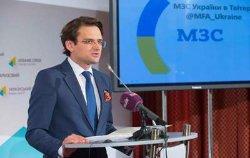 У Дмитрия Кулебы появилась новая должность