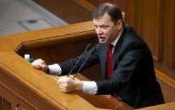 Ляшко сообщил о блокировке расследования офшорных счетов Порошенко