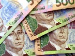 До бюджету надійшло 45 млн грн від малої приватизації