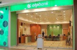 ОТП Банк торік продав кредити на 676,6 млн грн з дисконтом 75%