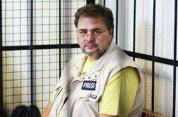 Вынесен приговор известному блогеру Коцабе