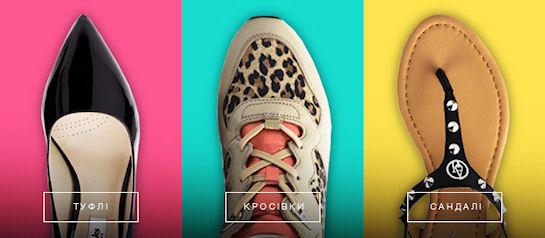 Качественная обувь от проверенных производителей для ваших детей