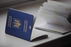 В МИД поделились новыми нюансами безвизовых поездок в Европу