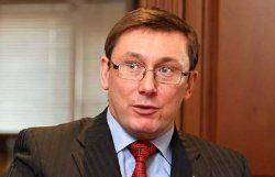 Профильный комитет поддержал кандидатуру Луценко на пост генпрокурора