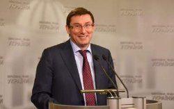 Верховная Рада назначила Луценко генпрокурором