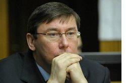 Луценко сделал громкое заявление