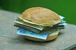 Украину ожидает значительный уровень инфляции
