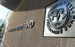 Moody's спрогнозировало дату получения Украиной транша МВФ