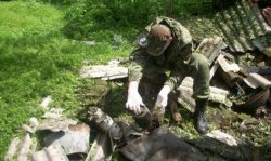 Стали известны новые подробности взрыва в Днепропетровске