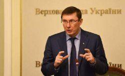 Луценко намерен лично представлять обвинение против Януковича