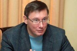 Запад может возмутиться назначением нового генерального прокурора Луценко