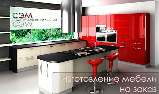 Прекрасные современные кухни по индивидуальным размерам