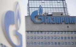 Украина может получить $50 млрд от «Газпрома»