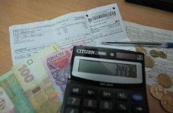 В Украине резко сократили долги по ЖКХ