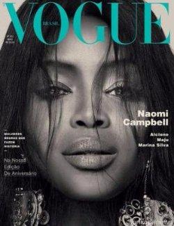 Наоми Кэмпбелл снялась для обложки Vogue