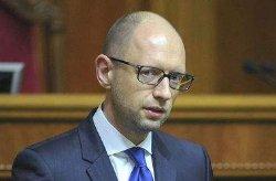 Депутат рассказал, чем теперь будет заниматься Яценюк