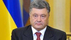 Порошенко не хочет реформировать прокуратуру - Гавриш