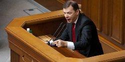 Ляшко рассказал, где разгорится новая АТО