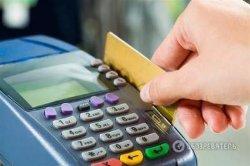 Украинцы смогут обналичивать деньги в кассах магазинов