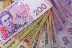 Стало известно, кто получает самую большую пенсию в Украине