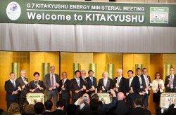 Страны G7 обещают поддержку Украине в сфере энергетики