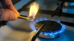 Украина сократила импорт газа из Европы в пять раз