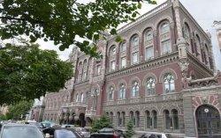 В марте вырос дефицит платежного баланса Украины