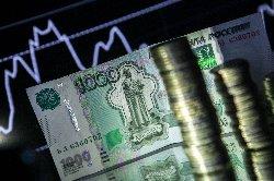Российская экономика на грани краха
