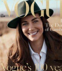 Кейт Миддлтон снялась для обложки Vogue